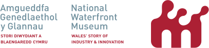 Logo: National Waterfront Museum